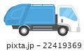 ゴミ回収車【乗り物・シリーズ】 22419369