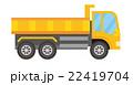 ダンプカー【乗り物・シリーズ】 22419704