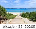 阿嘉島 海 夏の写真 22420285