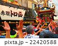 赤羽馬鹿祭り 22420588
