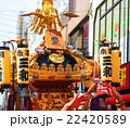 赤羽馬鹿祭り 22420589