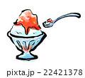 筆描き 食品 かき氷 22421378