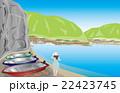 海辺の風景女性 22423745