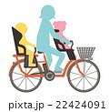 電動アシスト自転車 親子 自転車のイラスト 22424091