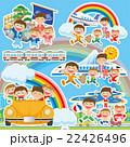 家族 旅行 セット 22426496