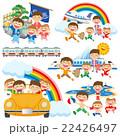 家族 旅行 セット 22426497