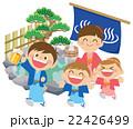 家族 温泉 22426499