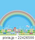 町並み 虹 22426500