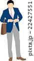 ビジネスマン サラリーマン 会社員のイラスト 22427551