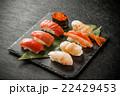寿司 お寿司 食べ物の写真 22429453
