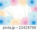 ポストカード 花火 打ち上げ花火のイラスト 22429798