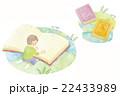 子供 男の子 読書のイラスト 22433989