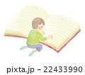 子供 男の子 読書のイラスト 22433990