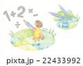 子供 女の子 勉強のイラスト 22433992