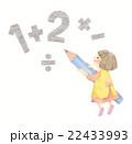 子供 女の子 勉強のイラスト 22433993