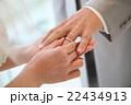 結婚式 交換 新婦の写真 22434913