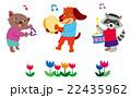 動物達の音楽会 22435962