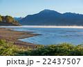 チリ トランキーロ 風景の写真 22437507