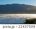 チリ トランキーロ 風景の写真 22437509