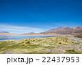 山 空 湖の写真 22437953