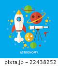天文 天文学 シャトルのイラスト 22438252