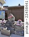 八百比丘尼の石像 22438441