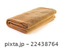 Brown soft bath towel isolated on white background 22438764