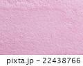 A fine texture of soft pink cotton bath towel 22438766