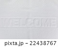 """white cotton bath towel with """"WELCOME"""" letter 22438767"""