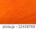 texture of soft light orange cotton bath towel 22438768