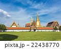 Wat Phra Kaew, Grand palace 22438770