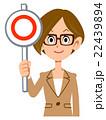 正解 ビジネスウーマン 女性のイラスト 22439894