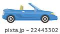 オープンカー【乗り物・シリーズ】 22443302