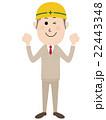 建築作業員 22443348