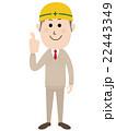 建築作業員 22443349
