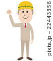 建築作業員 22443356