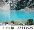 アンデスの奥地エメラルドグリーンの湖、ラグーナ69 22443929