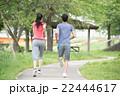 カップル ランニング ジョギングの写真 22444617