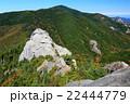大日岩から見る秋の奥秩父・小川山 22444779