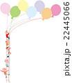 ベクター 風船 はしごのイラスト 22445066