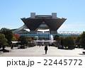 朝の国際展示場2 22445772