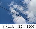 空にかかる電線 22445903