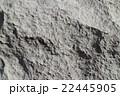 【テクスチャ】ゴツゴツとした岩壁 22445905