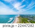 匝瑳市野手浜海水浴場付近を空撮 22447282