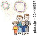 家族 浴衣 ベクターのイラスト 22449557