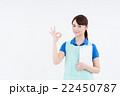ケアマネージャー 22450787