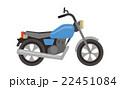 バイク(中型)【乗り物・シリーズ】 22451084