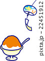 かき氷 風鈴 金魚の風鈴のイラスト 22451912