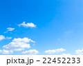 空 青空 白い雲の写真 22452233