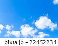 空 青空 白い雲の写真 22452234